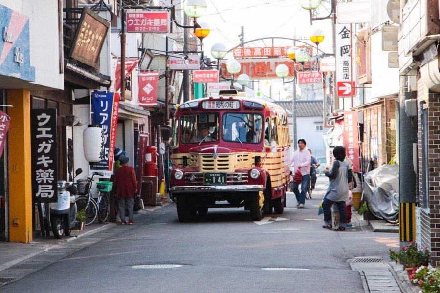 Bungo-Takada: Showa-no-machi & Platinum Street
